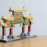 LEGO Ideas Chinatown